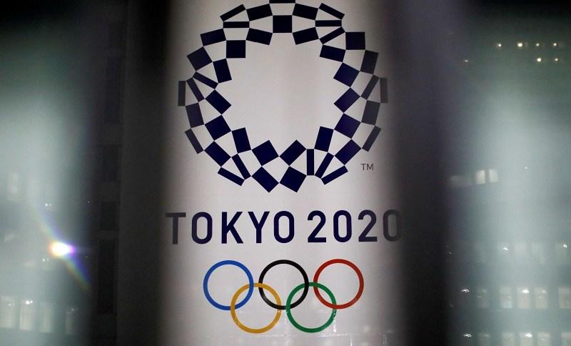 Logo da Olimpíada Tóquio 2020