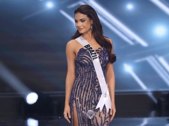 A campeã do tradicional concurso deste ano foi a mexicana Andrea Meza