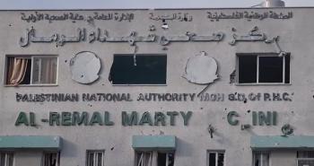 Pelo menos dois andares do edifício foram destruídos; o ataque tinha como alvo as forças de segurança interna do Hamas em um prédio próximo