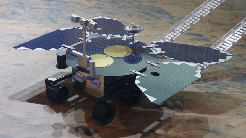 Rover se dirigiu para Marte neste sábado