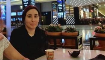 Circula nas redes sociais uma foto em que a princesa de Debai, Latifa bint Mohammed Al Maktoum, desaparecida há 3 anos, é vista em público com amigas