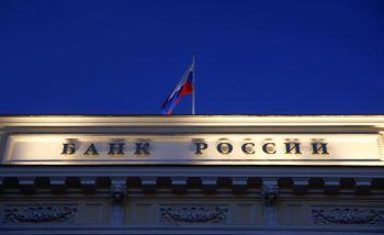 Maxim Reshetnikov elevou projeção anterior, de crescimento de 3,8%