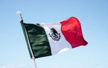 Economistas consultados pelo banco central mexicano projetam crescimento de 6,1% em 2021