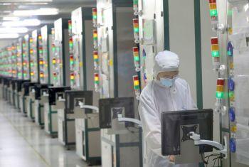 A fábrica em Kumamoto, sul do Japão, deve produzir semicondutores para automóveis, sensores de câmera e outros produtos que foram atingidos por uma escassez global de chips