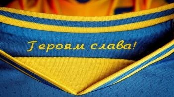 Novo uniforme deve ser usado na Eurocopa