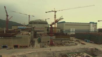 Porta-voz do Ministério das Relações Exteriores do país afirma que não há sinais de anormalidades no entorno do complexo, que fica cerca de 200 km de Hong Kong