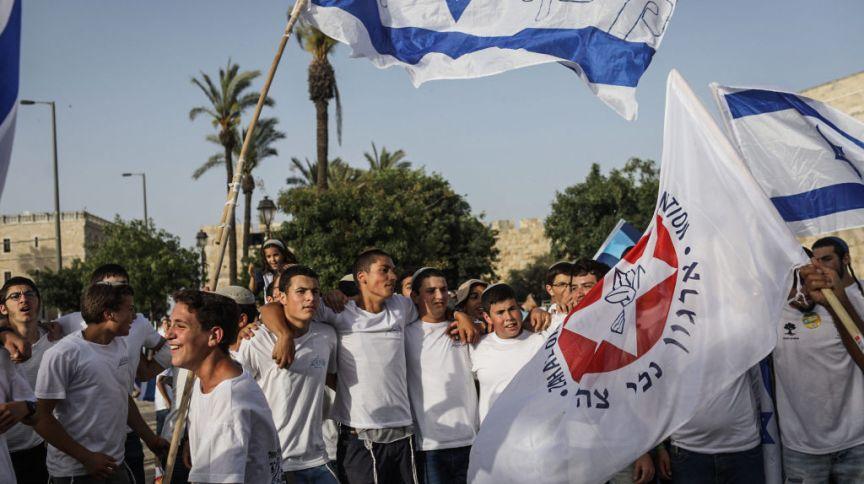 Marcha interrompida nas celebrações do dia de Jerusalém, em Israel