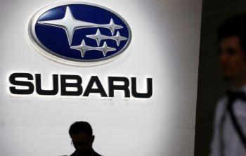 """Embora as datas ainda não tenham sido definidas, o porta-voz da empresa disse que a Suzuki """"continua a fazer ajustes para minimizar o impacto"""""""