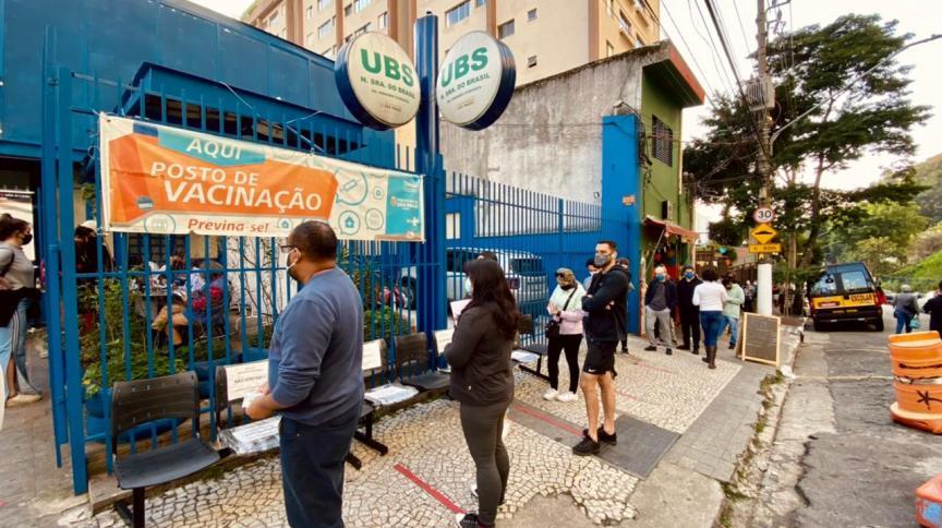 UBS Nossa Senhora do Brasil, na região central de São Paulo (18.jun2021)