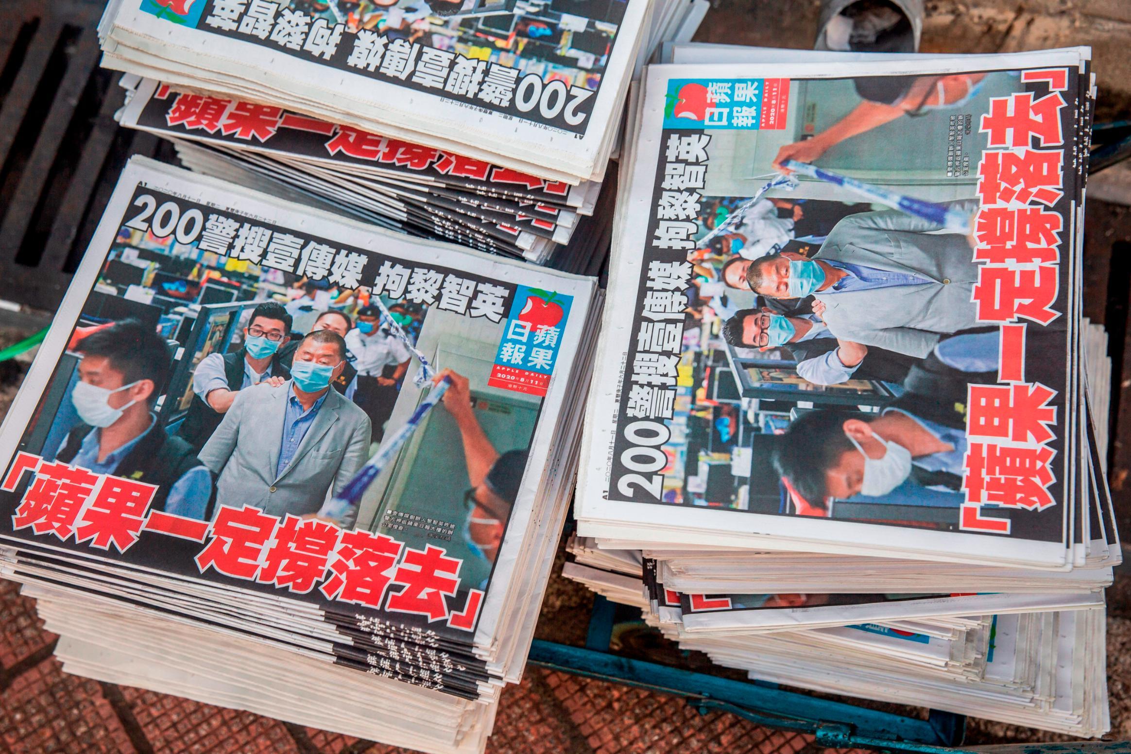 "Cópias do jornal ""Apple Daily"""