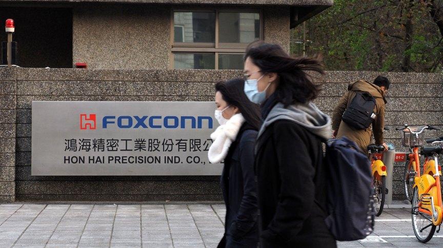 A fabricante chinesa Foxconn (03.mar.2020)