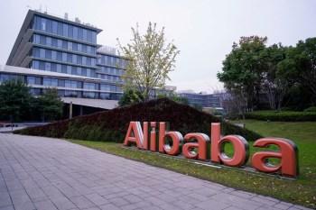O varejista online teve prejuízo de cerca de US$ 1,2 bilhão no primeiro trimestre, principalmente devido à multa de US$ 2,8 bilhões imposta por Pequim