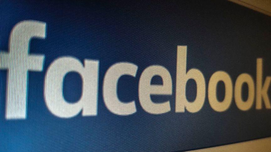 Imagem digital do logotipo do Facebook