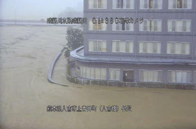 Inundação na ilha de Kyushu, no sul do Japão