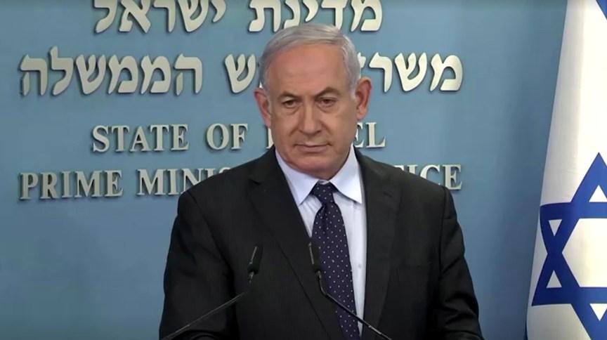 O primeiro-ministro de Israel, Benjamin Netanyahu, tentará formar novo governo