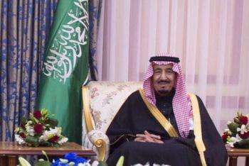 Em comunicado saudita, a construção teria início no primeiro trimestre de 2021
