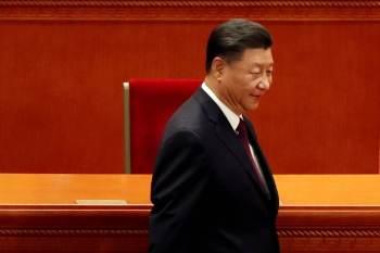 Segundo o Ministério da Educação chinês, as reflexões do presidente sobre o socialismo com características da nova era serão ensinadas da escola primária até a universidade