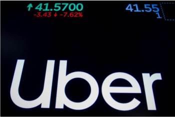 Anúncio ocorre em meio a uma escassez de motoristas em aplicativos nos EUA