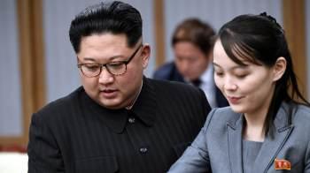 """Kim Yo Jong, a irmã poderosa do líder norte-coreano, Kim Jong Un, acusou a Coreia do Sul de """"comportamento pérfido"""""""