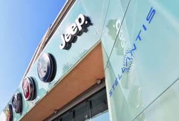 A empresa teve de reduzir em cerca de 700 mil unidades sua produção no primeiro semestre graças à falta de semicondutores