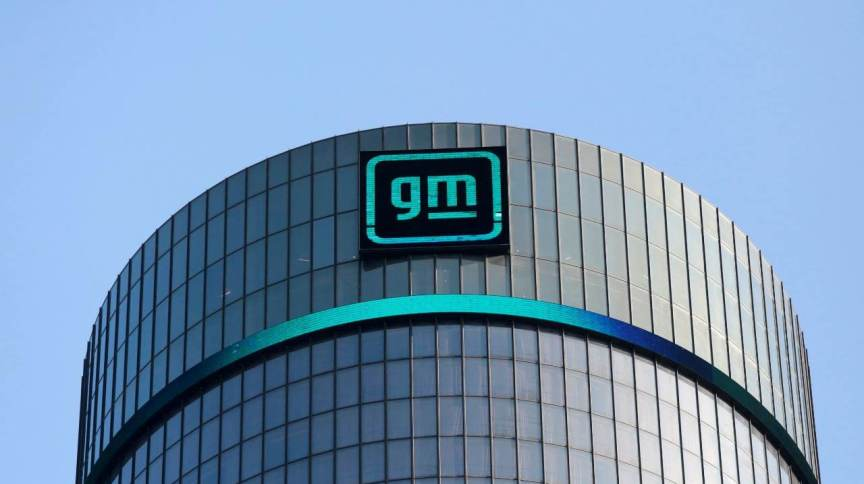 Seda da General Motors, em Detroit, Michigan (EUA)