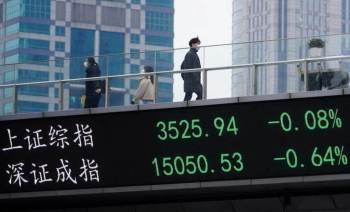 A fraqueza do iene ajudou ações de exportadoras, contrabalançando os temores com a Covid-19
