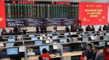 Investidores na Ásia também estão cautelosos antes de um pronunciamento que Powell fará na sexta (27), durante o simpósio anual de Jackson Hole do Fed