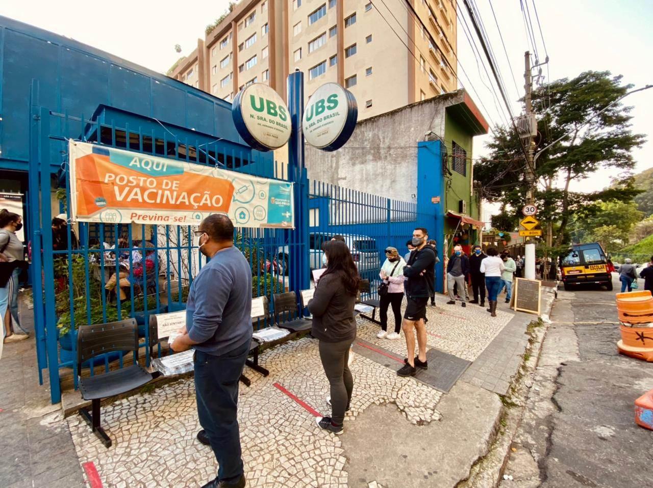 UBS Nossa Senhora do Brasil, na região central de SP