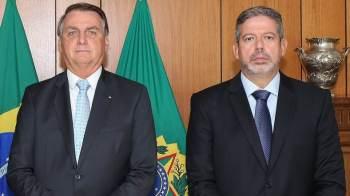 Segundo Fernando Abrucio, presidente da Câmara não definiu ainda em que lado vai se  posicionar na atual crise institucional brasileira