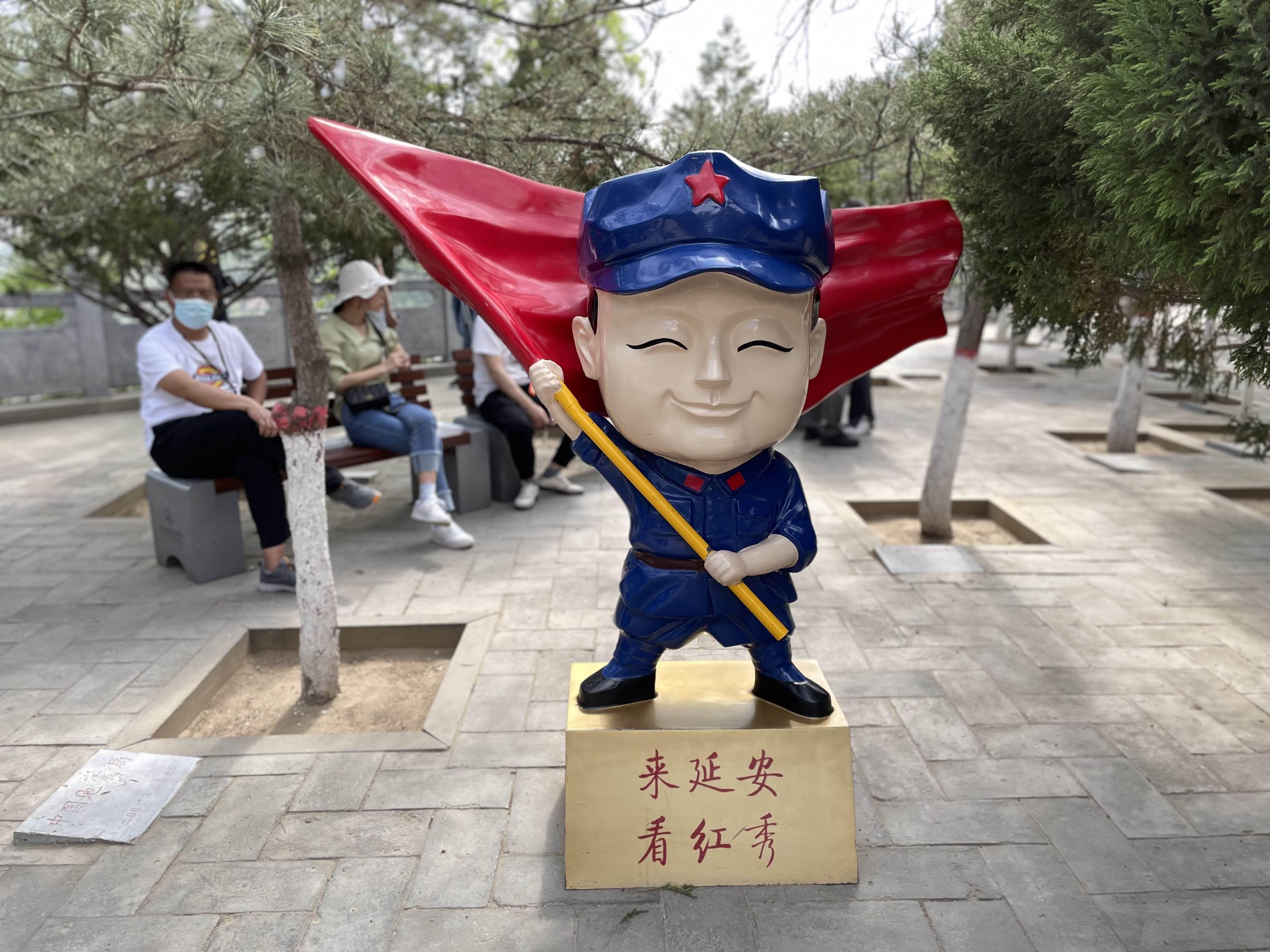 100 anos de Partido Comunista da China