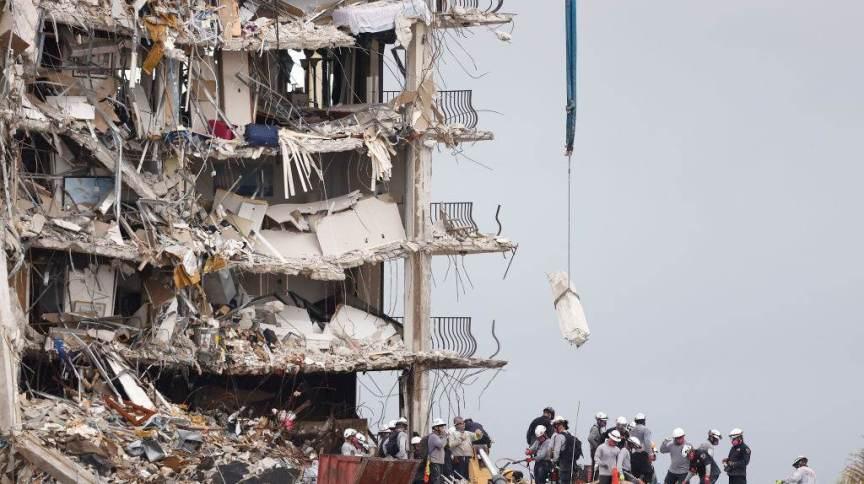 Parte de prédio que desabou em Surfside, Miami