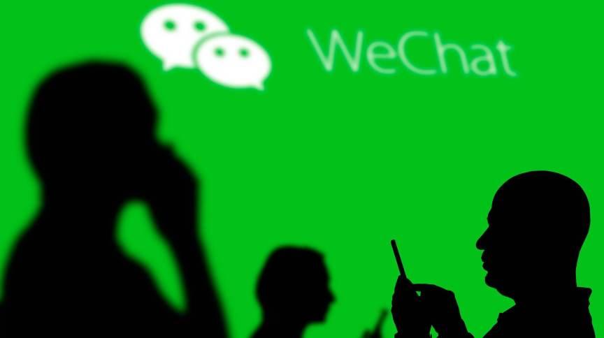 Rede social WeChat