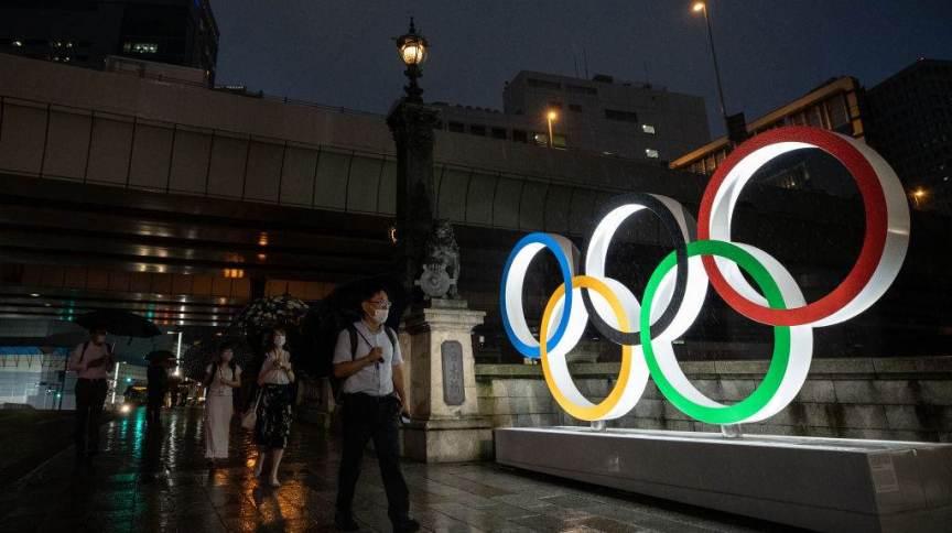 Símbolo das Olimpíadas em Tóquio