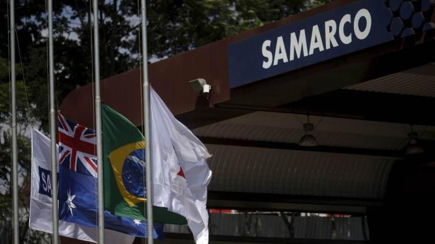 Logo da Samarco