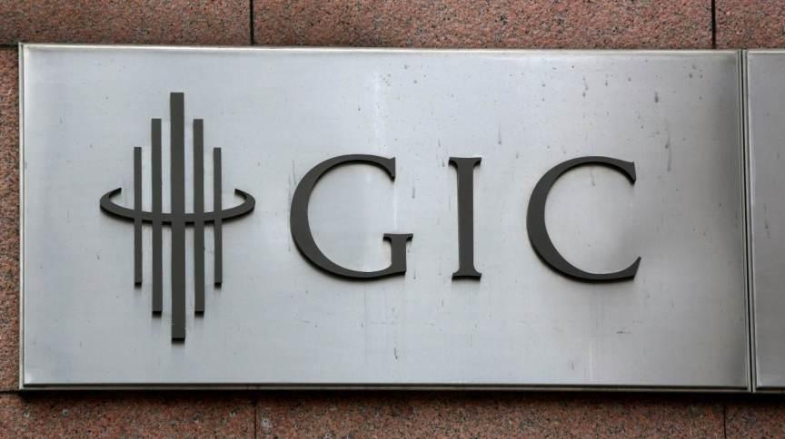 Logo do fundo GIC de Cingapura. 06/07/2017