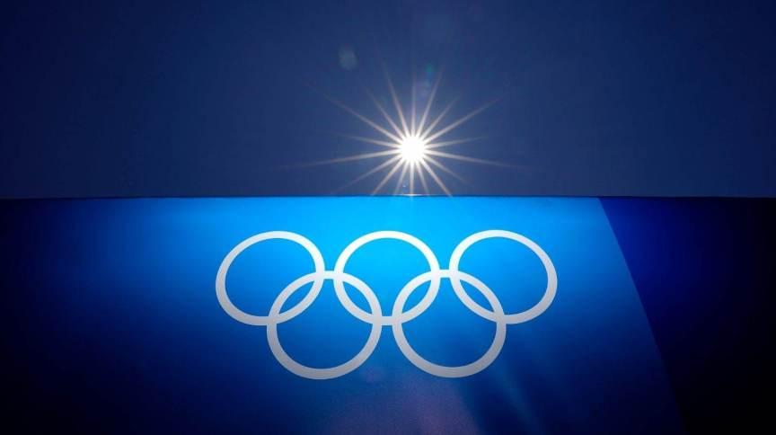 Logo olímpico em Tóquio-2020