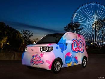 Mini-SUV chega como uma aposta da fabricante chinesa contra a GM