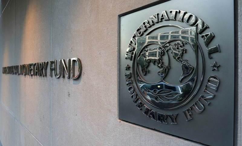 Logotipo do Fundo Monetário Internacional (FMI), em Washington, Estados Unidos
