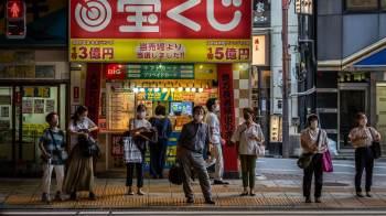 A Agência Meteorológica do Japão não emitiu alerta de tsunami