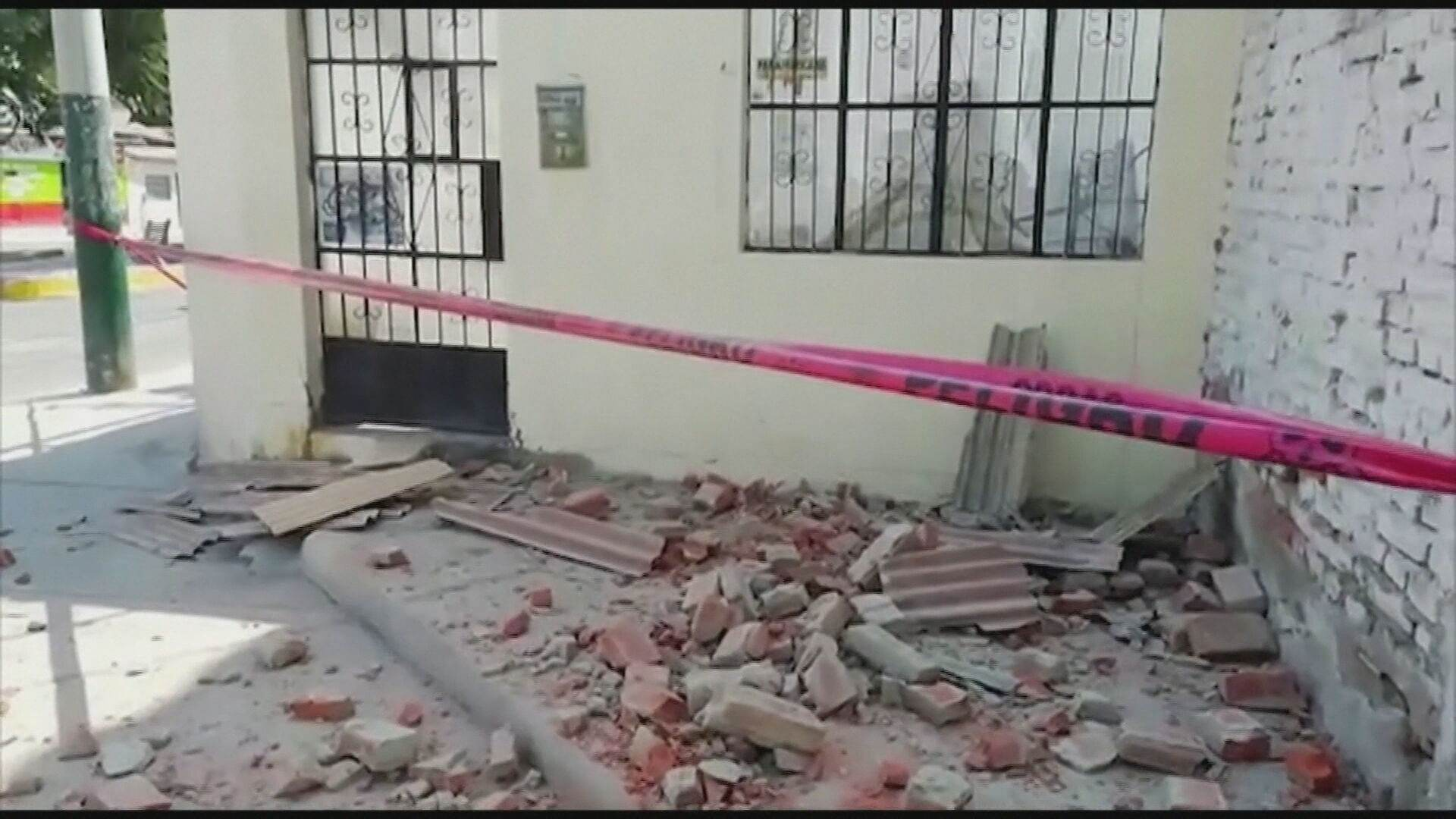 Terremoto de magnitude 6,1 atinge o norte do Peru (31.Jul.2021)