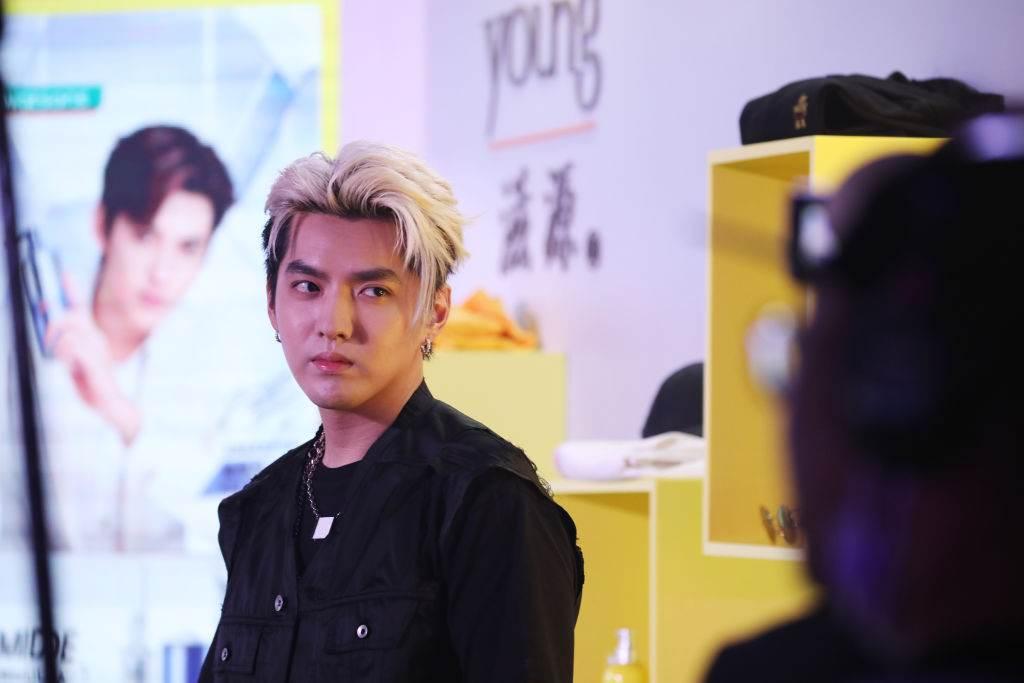 O cantor Kris Wu