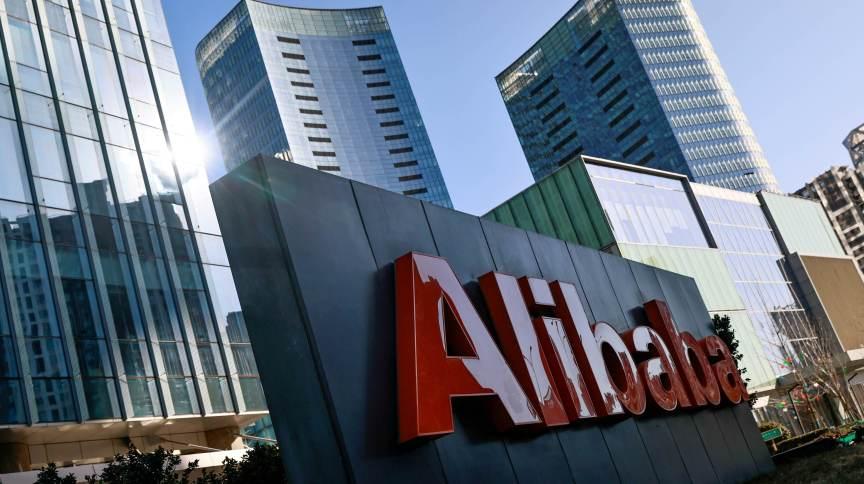 Aumentou da concorrência afetou Alibaba no segmento de e-commerce