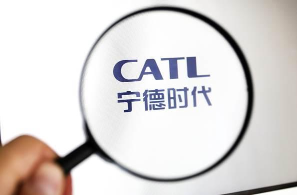 Logo da empresa chinesa CATL