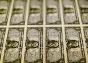 Incertezas domésticas e apostas de redução de estímulos nos EUA motivaram mudança