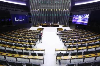 PEC do voto impresso foi rejeitada pelo plenário da Câmara dos Deputados nesta terça-feira (10)