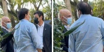 O ex-presidente da Câmara Rodrigo Maia e o vice-governador de São Paulo Rodrigo Garcia participaram do encontro