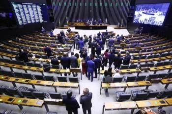 """Após a decisão, Lira fez um discurso onde reclamou do que chamou de """"lobby"""" de diversos setores da economia que trabalham contra a aprovação da matéria"""
