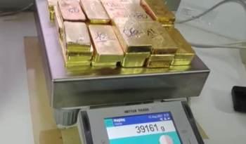 39 kg de ouro foram encontrados nesta quinta-feira (12) dentro de mochila