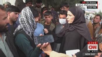 Pelo menos 17 pessoas ficaram feridas em novo episódio de tumulto no aeroporto; afegãos tentam deixar o país após Talibã tomar o poder