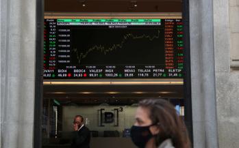 Oferta prevê a venda das ações detidas pelo fundo de investimentos Brasil Sustentabilidade